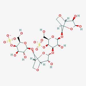 формула каррагинана