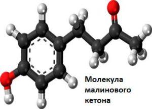 структурная формула малинового кетона