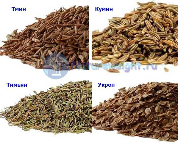 семена тмина, кумина, укропа и тимьяна