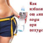14 научно доказанных методов преодоления эффекта плато при похудении