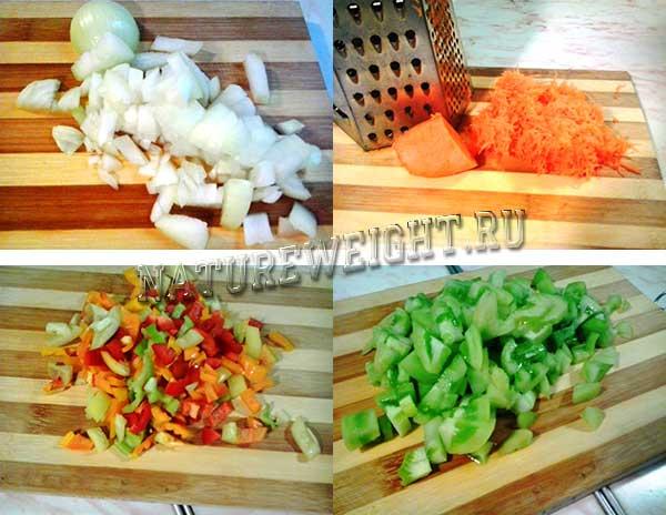 измельчение овощных ингредиентов