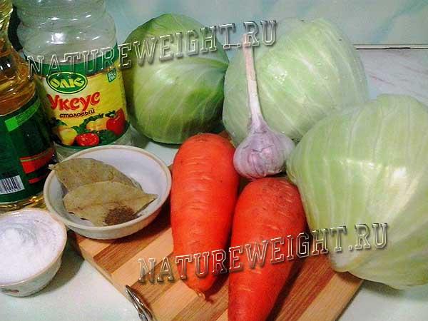 ингредиенты маринованного блюда