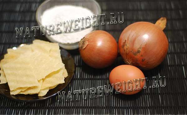 ингредиенты закуски