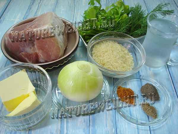 ингредиенты для долмы