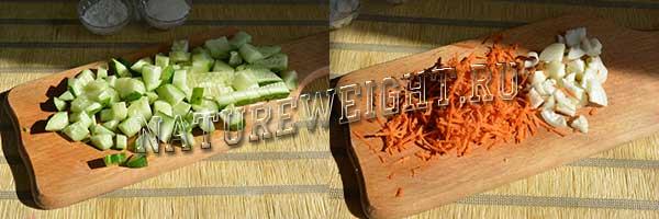 измельчение овощей