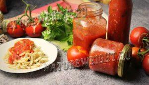 банки с томатным соусом из помидор