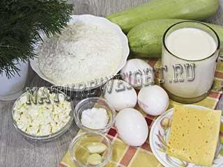 продукты для чебуреков